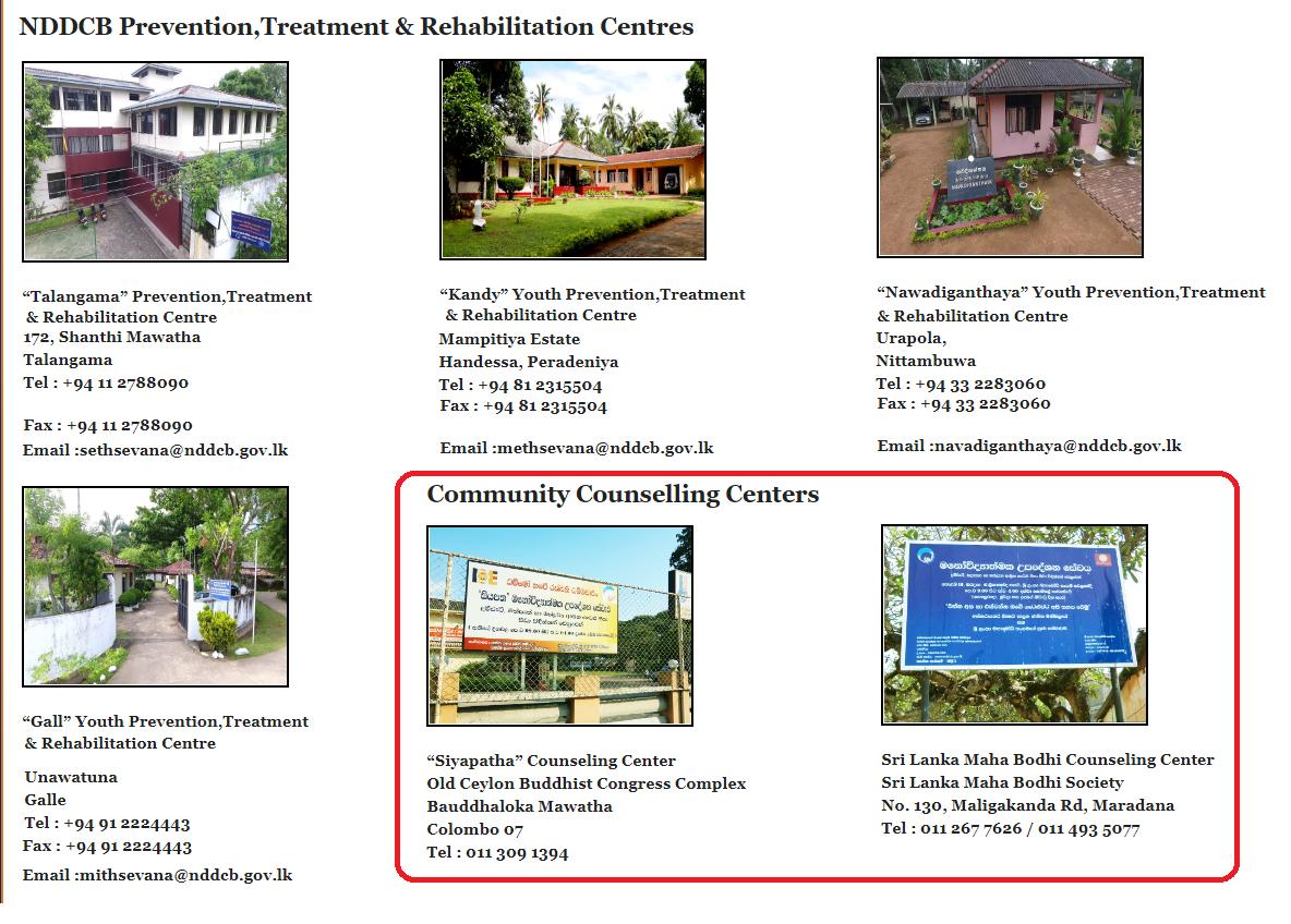 Sri Lanka Drug addicts treatment & Rehabilitation centre